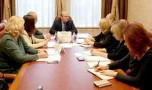 В Поморье граждан предпенсионного возраста будут учить новым профессиям
