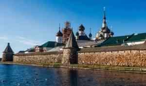 Соловки вошли в Топ-10 туристических объектов Всемирного наследия ЮНЕСКО в России