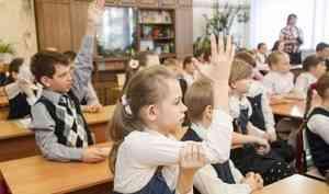 «Зачем доводить до абсурда?»: архангельские родители — о мерах безопасности после взрыва ФСБ