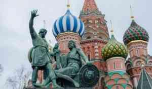 Культурные центры Архангельска подготовили свои программы ко Дню народного единства