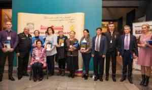Библиотеке из Котласа присуждена национальная премия «Семейные реликвии»