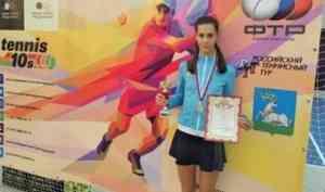 Архангелогородка взяла третий титул на турнирах Российского теннисного тура