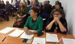Депутаты 12 муниципальных образований высказались против свалки в Шиесе