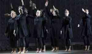 Танцевальные коллективы Поморья стали дипломантами VII Международного фестиваля «Полярный круг» в Мурманске