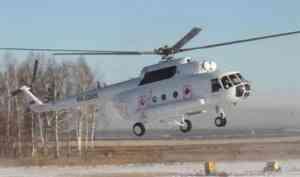 Для эвакуации людей при ЧП с самолётом Ан-2 под Архангельском направлен вертолёт