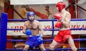 Архангельская областная Федерация кикбоксинга открыла соревновательный сезон