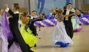 Архангелогородцев в очередной раз закружит в нежном танце «Снежная Румба»