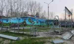 В Архангельске открывается комплекс для подготовки парашютистов