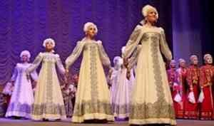 Северный хор покорил Северный Кавказ