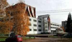 Ломоносовские Дворец культуры празднует 40-летний юбилей
