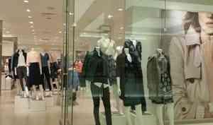 Торговые центры Архангельска «кошмарят» под видом сотрудников МЧС