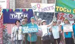 В Архангельске пройдёт межрегиональная конференция ТОС