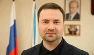 Игорь Орлов назначил Ивана Кулявцева министром экономического развития