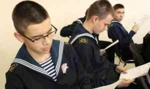 Жители Поморья писали «Географический диктант» на 20 площадках