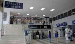Определена тройка претендентов на имя архангельского аэропорта