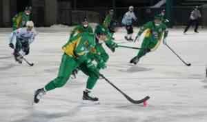 В первой выездной игре «Водник» сразится с московским «Динамо»
