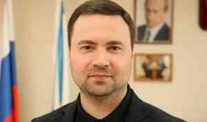 Новым министром экономразвития Поморья стал Иван Кулявцев