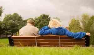 Работающие пенсионеры могут лишиться социальной пенсии