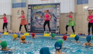 Всемирный аквамарафон: три часа аэробики нон-стоп в бассейне «Норд Арены»!