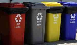 Швейцарская компания будет производить электроэнергию из московского мусора