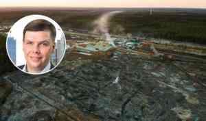 Архангельский коммунист предложил запретить ввоз отходов из других регионов страны