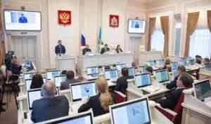 В Архангельске прошли парламентские слушания по новой системе обращения с отходами