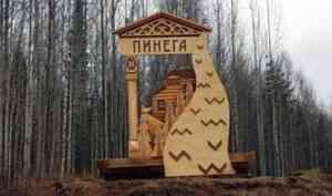 В Пинежском районе установлен третий дорожный указатель в виде арт-объекта