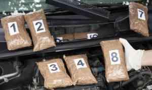 Житель Архангельска получил 8,5 лет за попытку продажи 6 килограммов наркотиков