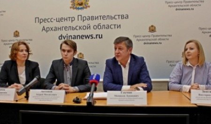 Имя для аэропорта: в шорт-лист вошли Фёдор Абрамов, Николай Кузнецов и Михаил Ломоносов
