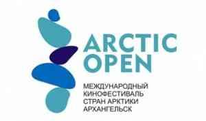 Меньше месяца остаётся до старта кинофестиваля «Arctic Open»