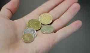60 рублей