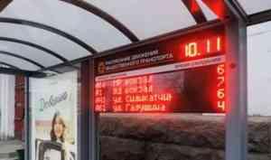 На остановке в центре Архангельска появилось электронное табло