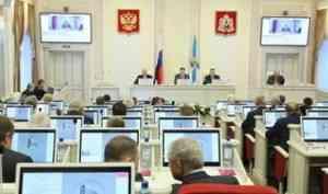 На следующей сессии областного Собрания обсудят бюджет региона на ближайшие три года