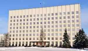 Законопроект о запрете ввоза мусора в Поморье депутаты рассмотрят в декабре