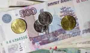 Госдолг Архангельской области снизился на 20%