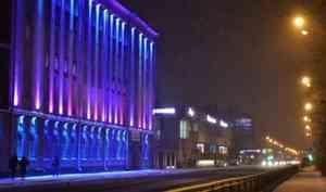 Снежно и красиво: фотографии вечернего Архангельска