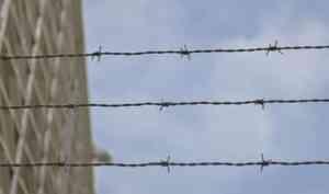 Знакомство с плесецким заключенным обошлось 16 женщинам в 260 тысяч рублей