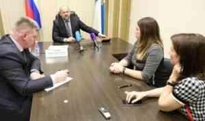 Юные воспитанники СШОР «Поморье» будут тренироваться на стадионе «Труд»