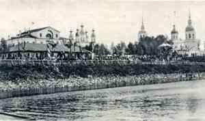 Администрация Архангельска прокомментировала уникальную находку в Петровском парке