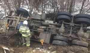 Под Архангельском завершены работы по перекачке газа из аварийного газовоза