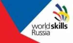 В феврале 2019 года в Поморье пройдет третий чемпионат «Молодые профессионалы»
