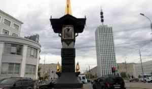 «Архангелогородские гостины» соберут друзей на именинах города