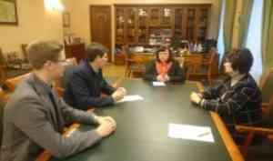 Началась подготовка кюбилейному, 10-му Конгрессу Международной арктической ассоциации социальных наук