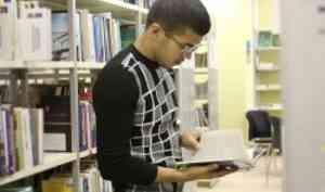Английский язык для карьеры в науке: в САФУ пройдет Неделя академической грамотности