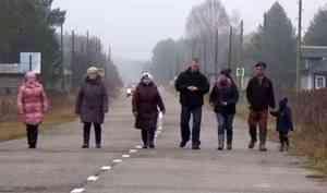 ВАрхангельске проходит межрегиональная конференция представителей территориального общественного самоуправления