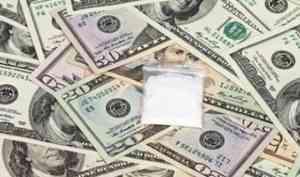 19-летнюю жительницу Архангельска осудят за попытку продажи наркотиков