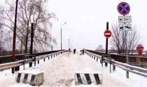 Сегодня вКотласе закрыли так называемый горбатый мост