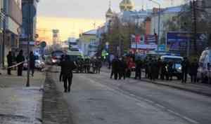 Суд оставил под арестом школьника из Москвы, общавшегося с архангельским террористом