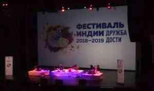 Вобластном Театре драмы— концерт индийских музыкантов