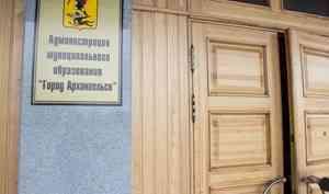 Решаем всем городом: в Архангельске пройдут общественные слушания о правилах благоустройства